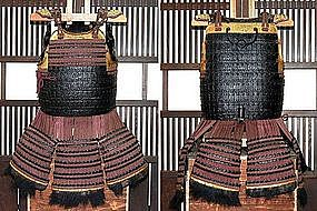 EDO 1700s Samurai Yoroi Armor Suit - DO - w/ Wood Case