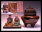 Japanese Tea Ceremony Bronze Chagama Furo Tetsubin Pot