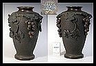 Japanese Bronze Grapes Ikebana Flower Vase Art Kabin