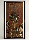 EDO Period Japanese Buddhist Art Painting - FUDO MYO
