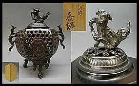 Japanese Bronze Shishi Koro Incense Burner Okimono BOX