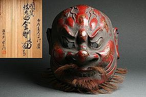 Antique Signed Japanese Gigaku Mask Men of KONGO (Nio)