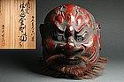 Antique Signed Japanese Gigaku Mask Men of KONGO (Nio)