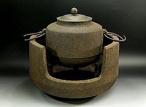 Japanese Tea Ceremony TETSUBIN Chagama Pot Brazier Set