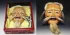 Authentic! Japanese Noh Mask Men w/ Urushi Box KAZUYUKI