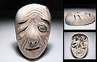 MEIJI Japanese Rare Mingei Shishi Folk Art Mask Men