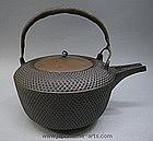 Arare Japanese Cast Iron Tetsubin Tea Ceremony Pot