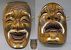 Superb Japanese Noh Theatre Rojin Okina Wooden Mask Men