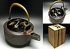 Japanese KIKU and CRANES Tetsubin Iron Tea Ceremony Pot