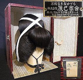 Retro Japanese Vintage Geisha Katsura Wig Hair Set - C