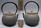 Fine Japanese Tea Ceremony Tetsubin Cast Iron Pot