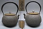 Fine Japanese Tea Ceremony Tetsubin Cast Iron Pot