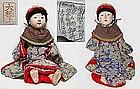 MEIJI Japanese Ichimatsu Daki-Ningyo Jointed Gofun Doll