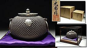 Japanese Sterling Silver Chagama Pot