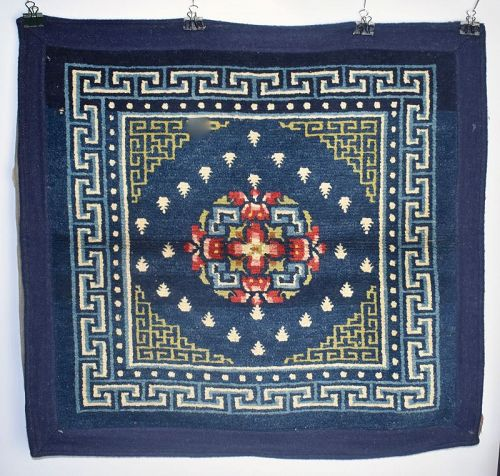 Tibetan 'Frog Foot' Sitting/Meditation Rug, Tibet, Late 19th
