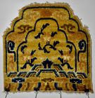Ningxia 'Throne-Seat Cover' (Peonies Design) Qing-Dynasty