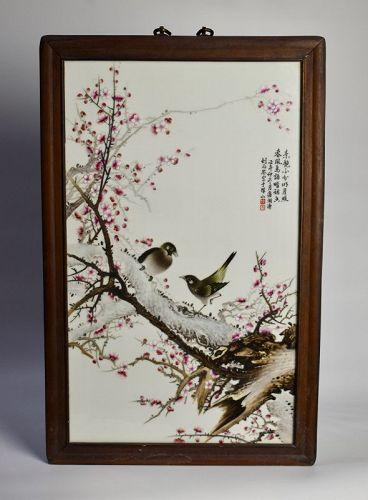 Liu Yucen Republic period famille rose porcelain plaque