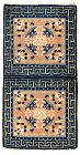 Pair of Ningxia Mats from a runner, early Nineteenth Century