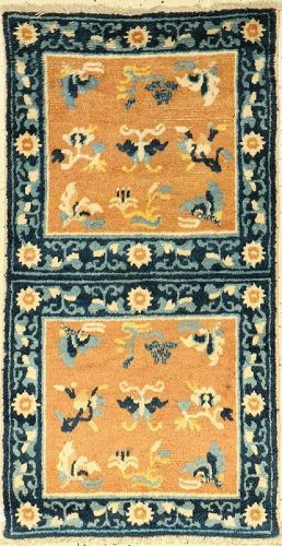 Pair of Ningxia Squares , China, 19th century