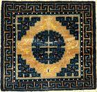 A Ningxia Maze Medallion Seat Mat, 18th Century