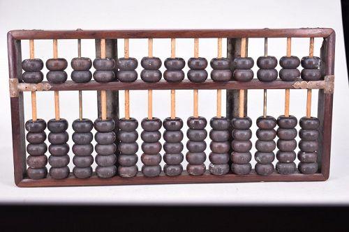A Hong Mu Abacus (suanpan), first half 20th Century. �� -中���