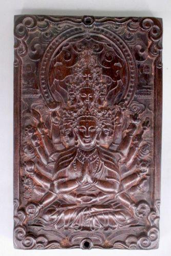 A Zitan Avalokiteshvara Plaque, Republic Period - first half 20th C.