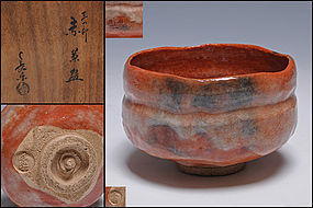 Ogawa Choraku II Aka Raku Chawan w Tomobako and Three Seals