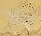 """Forest Spirits"" Hanging Scroll by Ōtagaki Rengetsu"