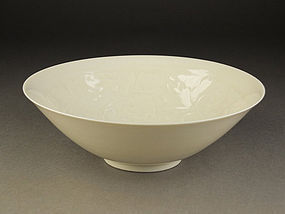 Fine Studio Porcelain Bowl with Decorative Relief by Suwa Sozan I