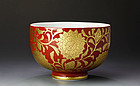 A Porcelain Chawan with Gold-leaf by Ono Hakuko
