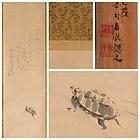 �Basking Turtle� Hanging Scroll by Ōtagaki Rengetsu