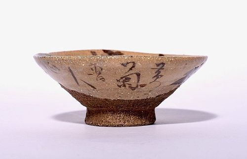 Yabakei-yaki Tea Bowl with Stenciled Poem by Yoshimura Saraku
