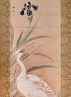 Iris and Cranes in a Stream by Okamoto Shuki (1807 - 1862)