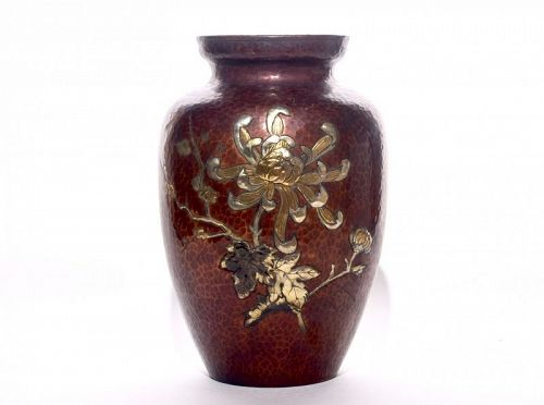 Ito Hisayoshi Hand-forged Copper Vase with Mixed-metal Decoration
