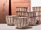 10-piece Mugiwara Tea Bowl Set by Rokubei Kiyomizu V