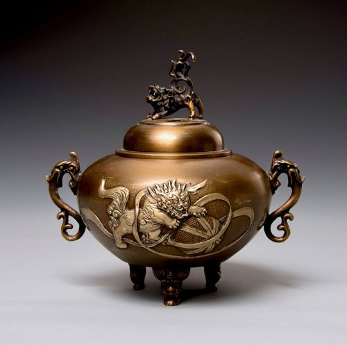 Finely Etched Copper Incense Burner
