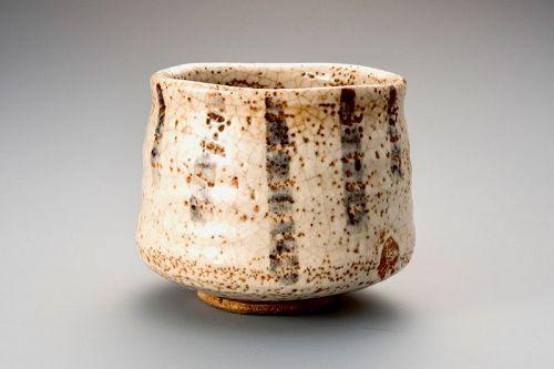 Antique Shino Tsutsu Tea Bowl