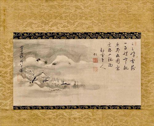 Obaku Scroll by Hyakusetsu Geny� (1668-1749) and Kuge Yaou (1670-1752)
