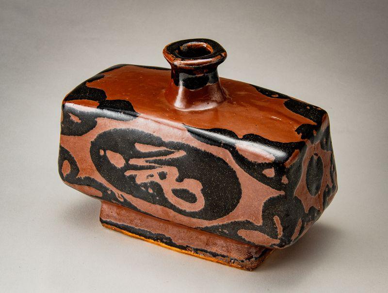 A Tetsu-yu Henko Vase by Master Potter Kawai Kanjiro
