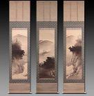 [Arashiyama/ Kyomizu/ Tatsuta] by Baisen Hirai (1889 - 1969)