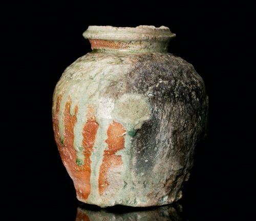 A Shigaraki Uzukumaru Vase by Sugimoto Sadamitsu
