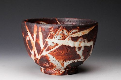 A Red Shino Bowl by Yasuo Tamaoki