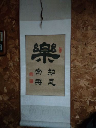 Chinese vintage art calligraphy