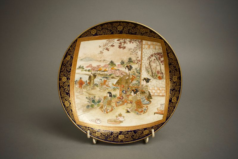 A Japanese Satsuma plate by Ryozan