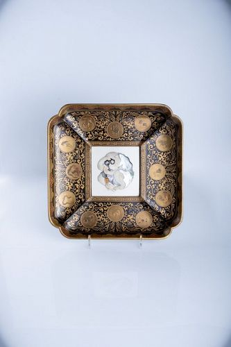 Ryojo � A Japanese plate with a monkey and zodiac animals