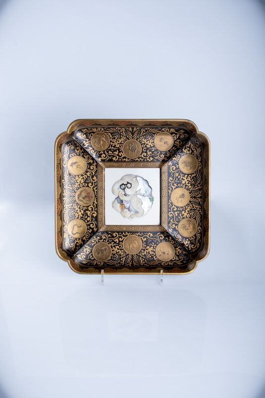 Ryojo – A Japanese plate with a monkey and zodiac animals