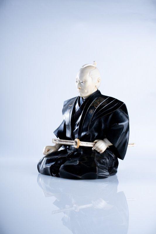 Jushiro – A Japanese Samurai
