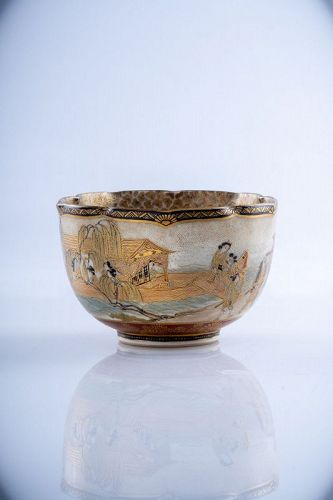 Juzan - A Japanese Satsuma bowl