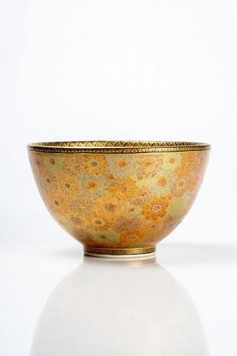 Nagatani - A Japanese Satsuma bowl