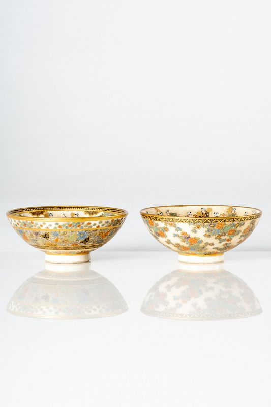 Kinkozan - A Japanese pair of sake bowls